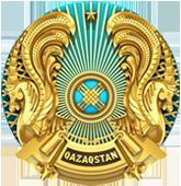 КГУ «Отдел земельных отношений акимата Есильского района Северо-Казахстанской области»
